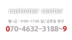http://chamsalinongwon.com/xe/files/attach/images/485/4aab478682dd3ff25b92907ea41143ea.jpg