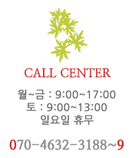 http://chamsalinongwon.com/xe/files/attach/images/489/88bcf2ad7fbd6b9e26b1b94b3978c99e.jpg